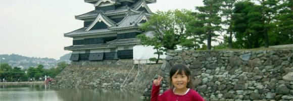 松本城とれいな