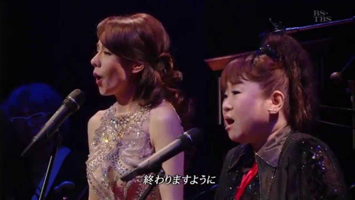 天童よしみ(森麻季)~魂を歌う