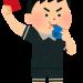 退場となる反則7項目 - サッカー競技規則